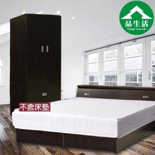 【品生活】經典優質三件式房間組2色可選-雙人5尺(床頭+床底+衣櫥 不含床墊-6分板)