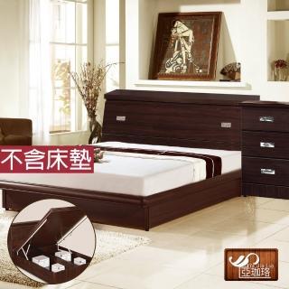 【亞珈珞】經典掀床三件組雙人加大6尺(床頭箱+掀床+床頭櫃 不含床墊)