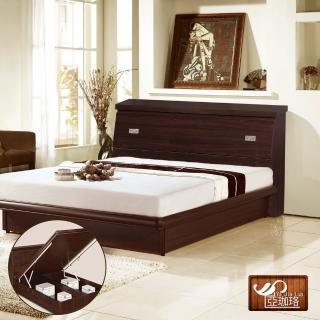 【亞珈珞】經典收納掀床三件組雙人加大6尺(床頭箱+掀床+QQ軟床)