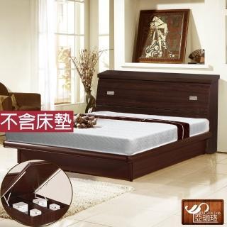 【亞珈珞】經典收納掀床二件組雙人加大6尺(床頭箱+掀床 不含床墊)