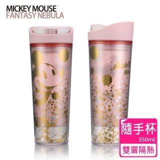 【迪士尼Disney】奇幻星雲雙層透明隔熱隨手杯(350ml)