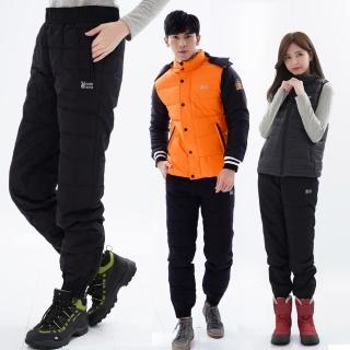 【遊遍天下】時尚款JIS90%羽絨極致禦寒防風保暖羽絨褲P082黑色(M-5L)