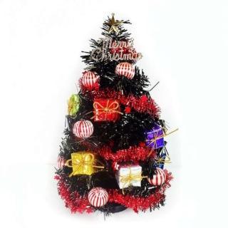 【聖誕樹】台灣製迷你1呎/1尺30cm(裝飾黑色聖誕樹 糖果禮物盒系)
