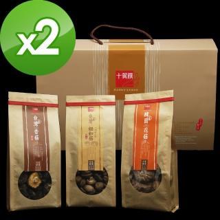【十翼饌】賀歲新春香菇禮盒 x2盒(新社香菇110g+鈕釦菇110g+韓國花菇120g)
