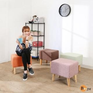【BuyJM】繽紛亞麻長型小沙發凳(4色)