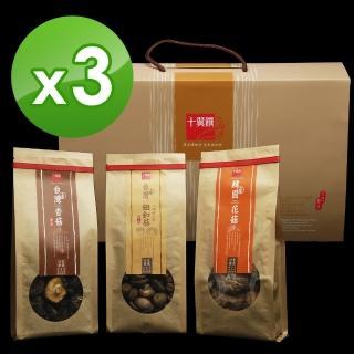 【十翼饌】賀歲新春香菇禮盒 x3盒(新社香菇110g+鈕釦菇110g+韓國花菇120g)