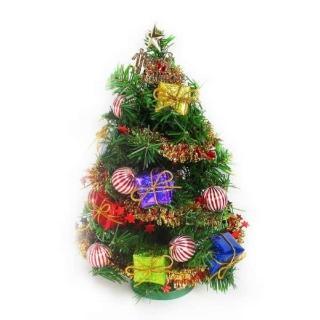【聖誕裝飾品特賣】台灣製可愛迷你1呎(30cm裝飾綠色聖誕樹 糖果禮物盒系)