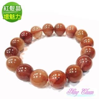 【YC寶石】魅力無限紅髮晶圓珠手鍊(11mm)