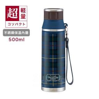 【SuperBO】日本Skater輕便型不鏽鋼保溫水壺500ml(藍)