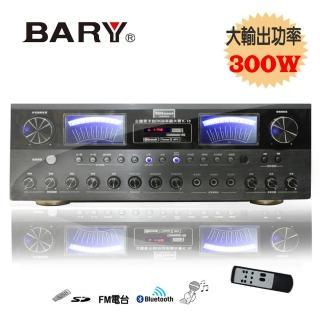【BARY】營業型大功率立體聲數位迴音(卡拉OK劇院擴大機 K-18)