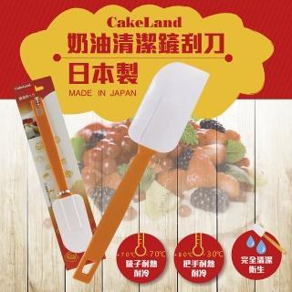 【日本CakeLand】奶油清潔刮刀(日本製)