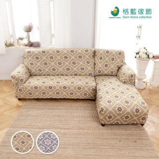 【格藍傢飾】波斯迷情L型超彈性涼感沙發套二件式(左右款兩款任選)