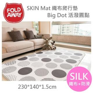 【韓國FOLDAWAY】Big Dot 活潑圓點-SKIN遊戲爬行墊230*140*1.5(地毯/地墊/居家墊)