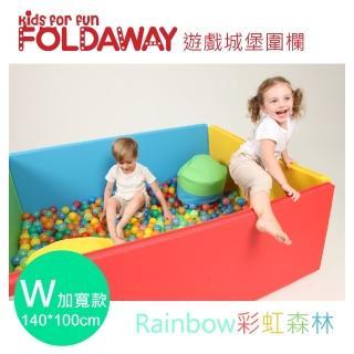 【FOLDAWAY】Bumper Mat 遊戲城堡圍欄(Rainbow彩虹森林 - 加寬140*100*50cm 厚度4cm)