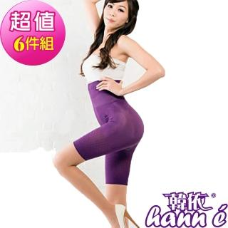【韓依 HANN.E】560丹3D立體透氣高腰雕塑褲(塑身褲瘦身褲塑身衣瘦身衣熱銷超值6件組M123A6)