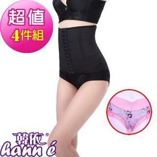 【韓依 HANN.E】560丹超彈力3D透氣調整型護腰夾束腹帶X2+微雕褲X2(產後必備塑身腰帶男女皆適穿4件組366291)
