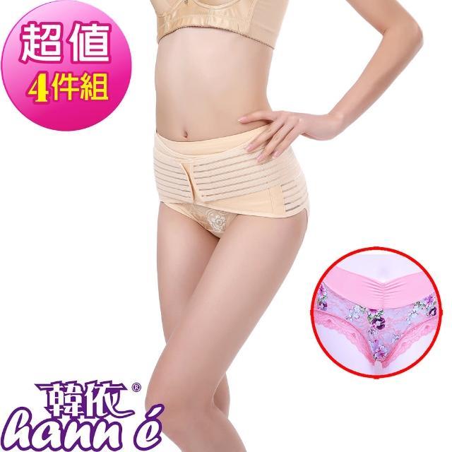 【韓依 HANN.E】560丹極束雙層加壓3D透氣調整型護腰夾X2+微雕褲X2(產後必備塑身腰帶男女皆適穿4件組366491)