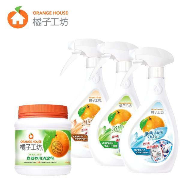 【橘子工坊】廚衛清潔超值4件組(兩用地板清潔劑+浴廁清潔劑+爐具專用清潔劑+食器妙用清潔粉)