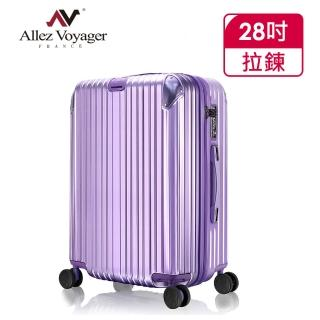 【法國 奧莉薇閣】箱見恨晚PC28吋金屬護角耐撞擊行李箱