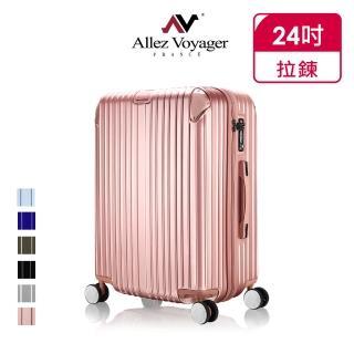 【法國 奧莉薇閣】箱見恨晚PC24吋金屬護角耐撞擊行李箱