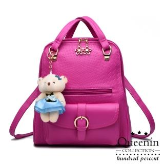 【DF Queenin日韓】可愛熊吊飾仿皮款2用斜背後背包(共3色)