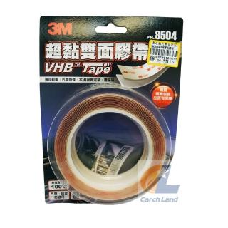 【3M】VHB 8504超黏雙面膠帶