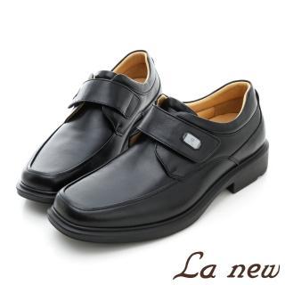 【La new】DCS氣墊紳士鞋(男215030138)
