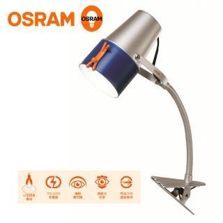 【歐司朗 OSRAM】創意筒Busky 台灣製(夾燈)   Osram 歐司朗