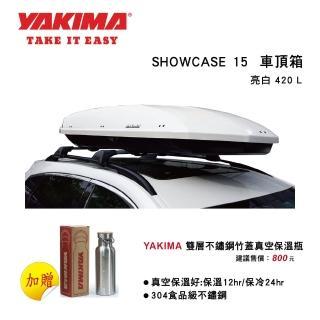 【YAKIMA】SHOWCASE 15 白色 雙開式車頂行李箱(最新白色款  限量加碼再送宮廷帳)