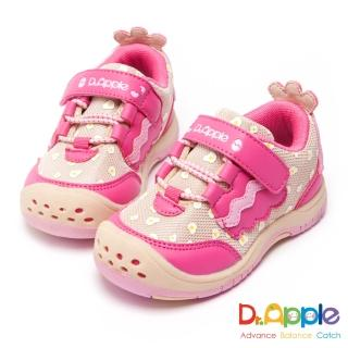 【Dr. Apple 機能童鞋】寶寶可愛小雞俏皮童鞋(粉)