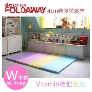 【韓國FOLDAWAY】Vitamin維他泡泡 4cm特厚遊戲墊 - 200*140cm(地墊/遊戲墊/居家墊/地毯)