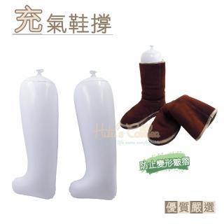 【○糊塗鞋匠○ 優質鞋材】A02 充氣鞋撐(5雙)