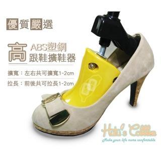 【○糊塗鞋匠○ 優質鞋材】A10 ABS塑鋼高跟鞋擴鞋器(支)