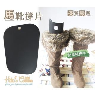 【○糊塗鞋匠○ 優質鞋材】A12 12吋馬靴撐片(5雙)