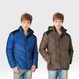 【SAMLIX山力士】JIS90%男率性時尚防潑水羽絨外套#64916(寶藍.咖啡)