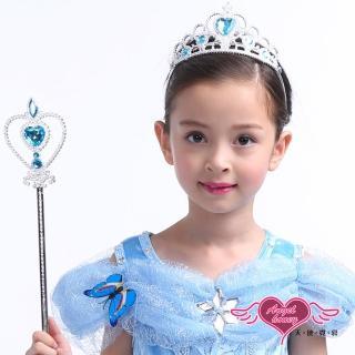 【天使霓裳】冰雪公主 派對兒童仙女棒皇冠組合(共2色)