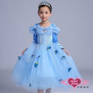 【天使霓裳】公主 蝴蝶仙子 兒童萬聖節角色扮演長袖洋裝(淺藍)