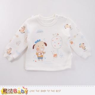 【魔法Baby】嬰兒服 0-2歲三層棉厚款保暖上衣(k60125)