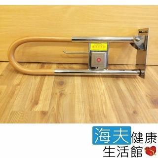 【通用無障礙】無障礙 安全扶手 塑木 活動扶手(長70cm、高28cm、直徑11.5cm)