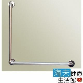 【通用無障礙】無障礙 安全扶手 不鏽鋼 L型扶手(70cm x 70cm)
