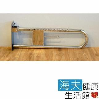 【通用無障礙】無障礙 安全扶手 不鏽鋼 活動扶手(長70cm、高28cm、直徑11.5cm)