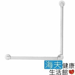 【通用無障礙】無障礙 安全扶手 抗菌ABS L型扶手(70cm x 70cm)
