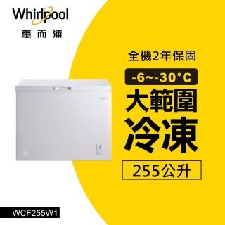 【Whirlpool 惠而浦】255L◆臥式冰櫃◆白色(WCF255W1)