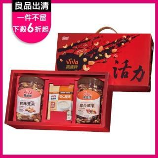 【萬歲牌】年節限定-活力堅果禮盒(2罐送椰棗)