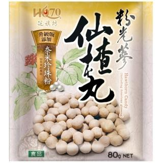 【花旗坊】粉光蔘仙楂丸80g5包入(仙楂可開胃)
