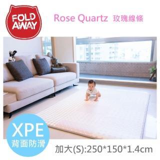 【韓國FOLDAWAY】玫瑰線條 - PE遊戲爬行墊 - 加大250*150*1.4cm(地墊/遊戲墊/居家墊/地毯)