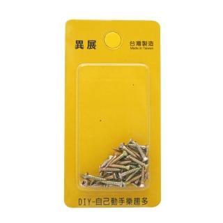 【異展】木螺絲1.3CM-45PCS