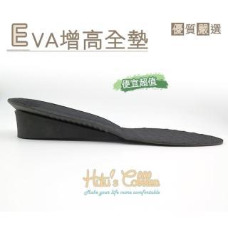 【○糊塗鞋匠○ 優質鞋材】B13 發泡EVA增高鞋墊 3.5cm(4雙)