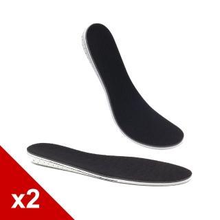【○糊塗鞋匠○ 優質鞋材】B14 記憶海棉增高墊2公分(2雙)