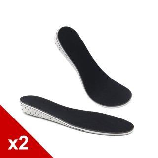 【○糊塗鞋匠○ 優質鞋材】B15 記憶海棉增高墊2.8公分(2雙)